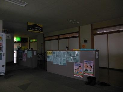 2DSCN5339.jpg