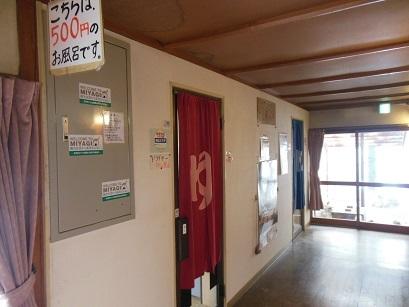 3DSCN4682.jpg