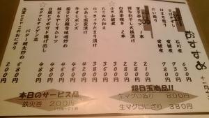 P_20161112_184010.jpg