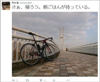 2017010303.jpg
