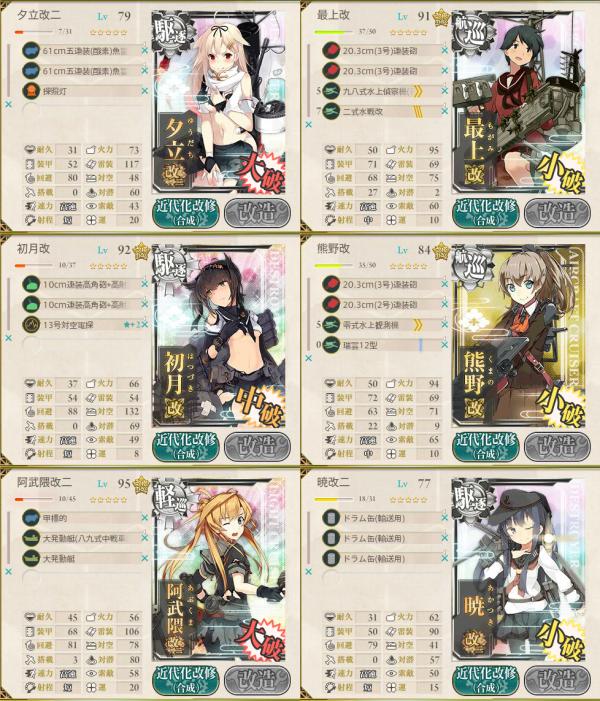 艦これ-085new0