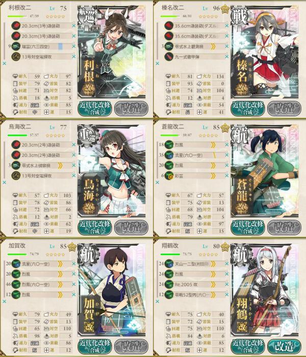 艦これ-008new1