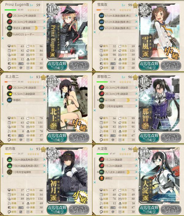艦これ-014new2