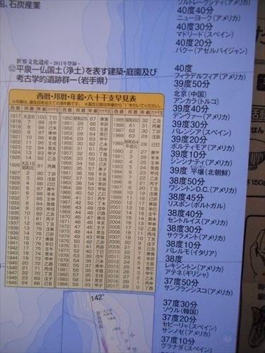 DSCN2883_R.jpg