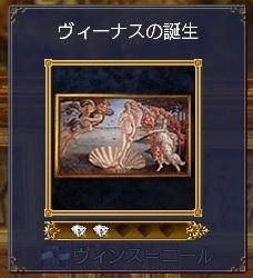 20161113174944d12.jpg