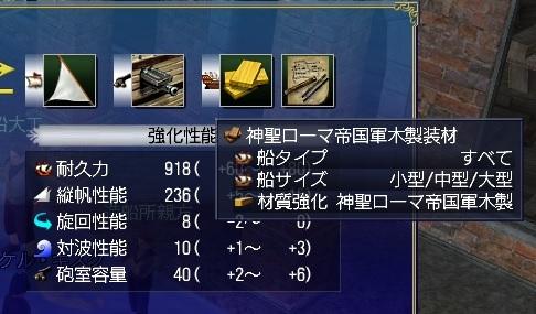 144_モーガン_新造