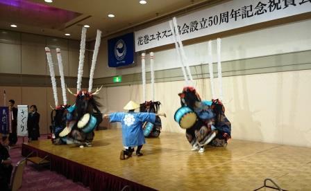 ユネスコ鹿踊りLT
