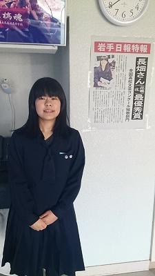 s-nagahata-01.jpg