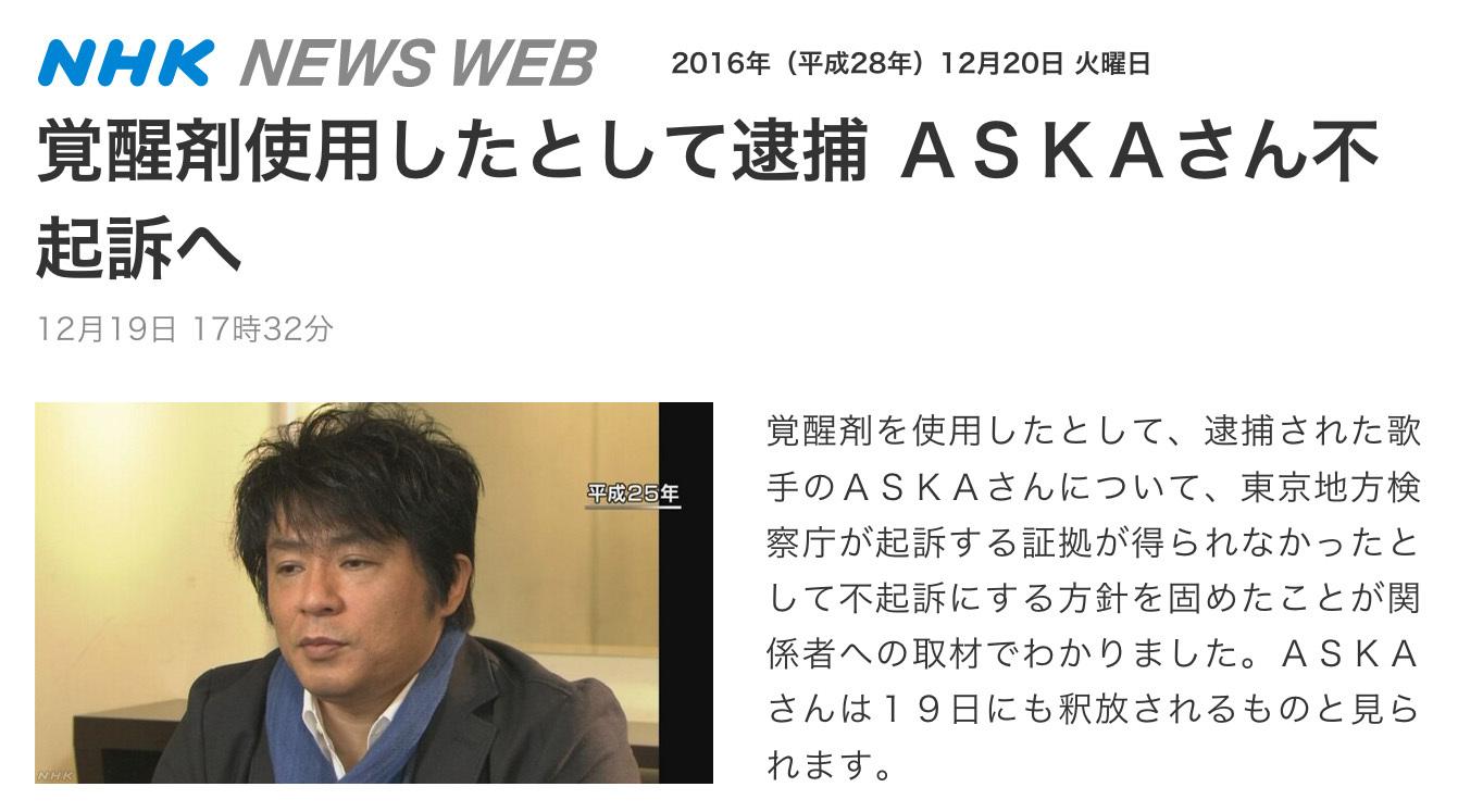 ask001.jpg