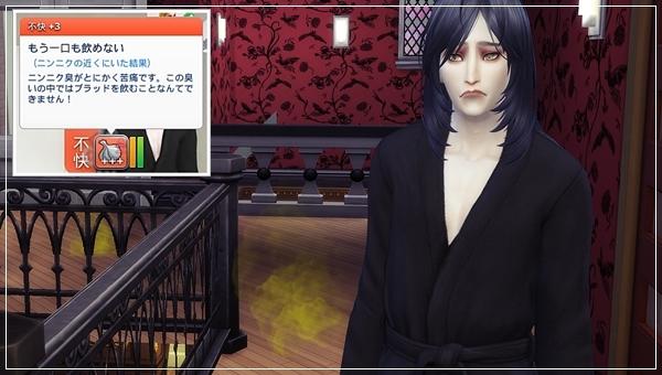 VampiresGP-Val1-26.jpg
