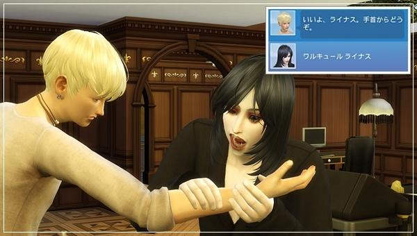 VampiresGP-Val1-38.jpg