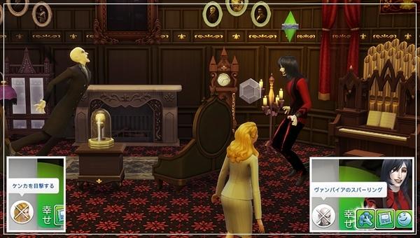 VampiresGP-Val1-62.jpg