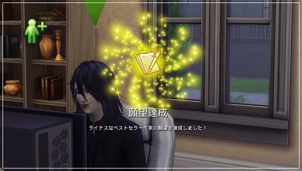 VampiresGP-Val1-7.jpg