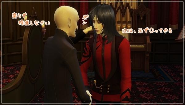 VampiresGP-Val1-72.jpg