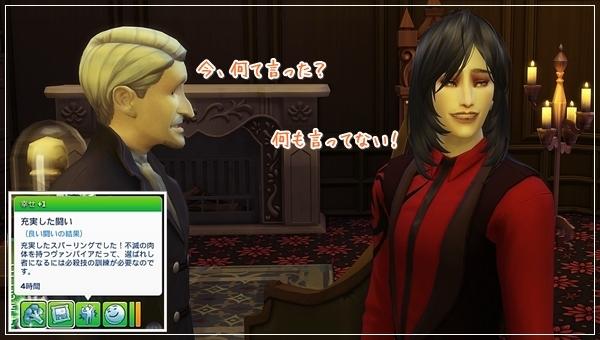 VampiresGP-Val1-73.jpg