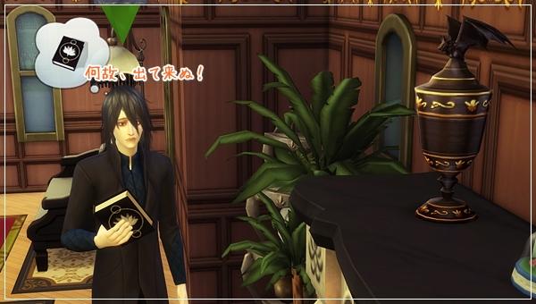 VampiresGP-Val4-21.jpg