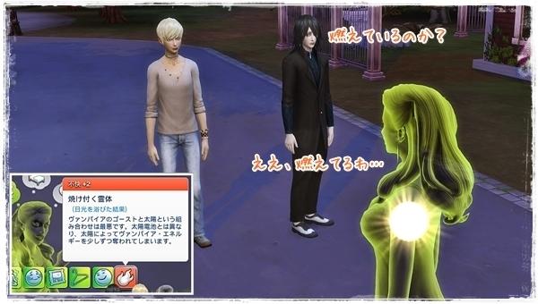VampiresGP-Val4-30.jpg