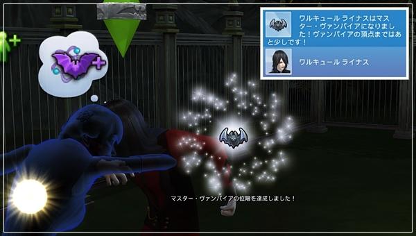 VampiresGP-Val6-18.jpg