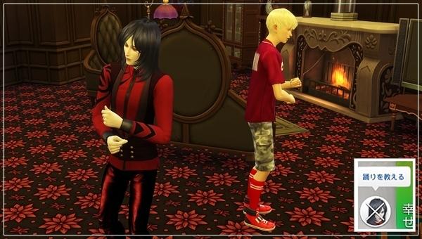 VampiresGP-Val6-29.jpg