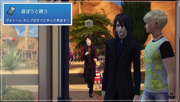 VampiresGP-Val6-37-1.jpg