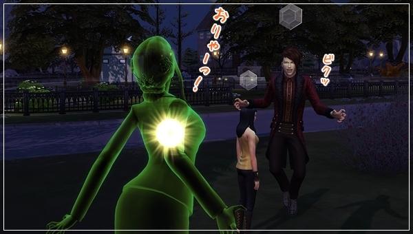 VampiresGP-Val6-44.jpg