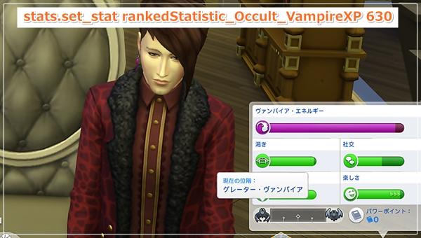 VampiresGP-ValK8-60.jpg