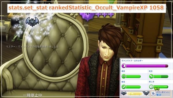 VampiresGP-ValK8-62.jpg