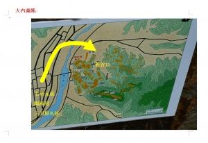 第1次月山富田城の戦い