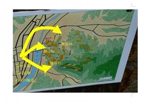 第二次月山富田城の戦い