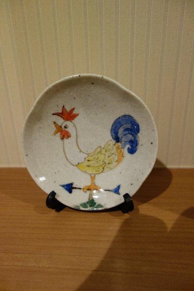 酉年飾り皿