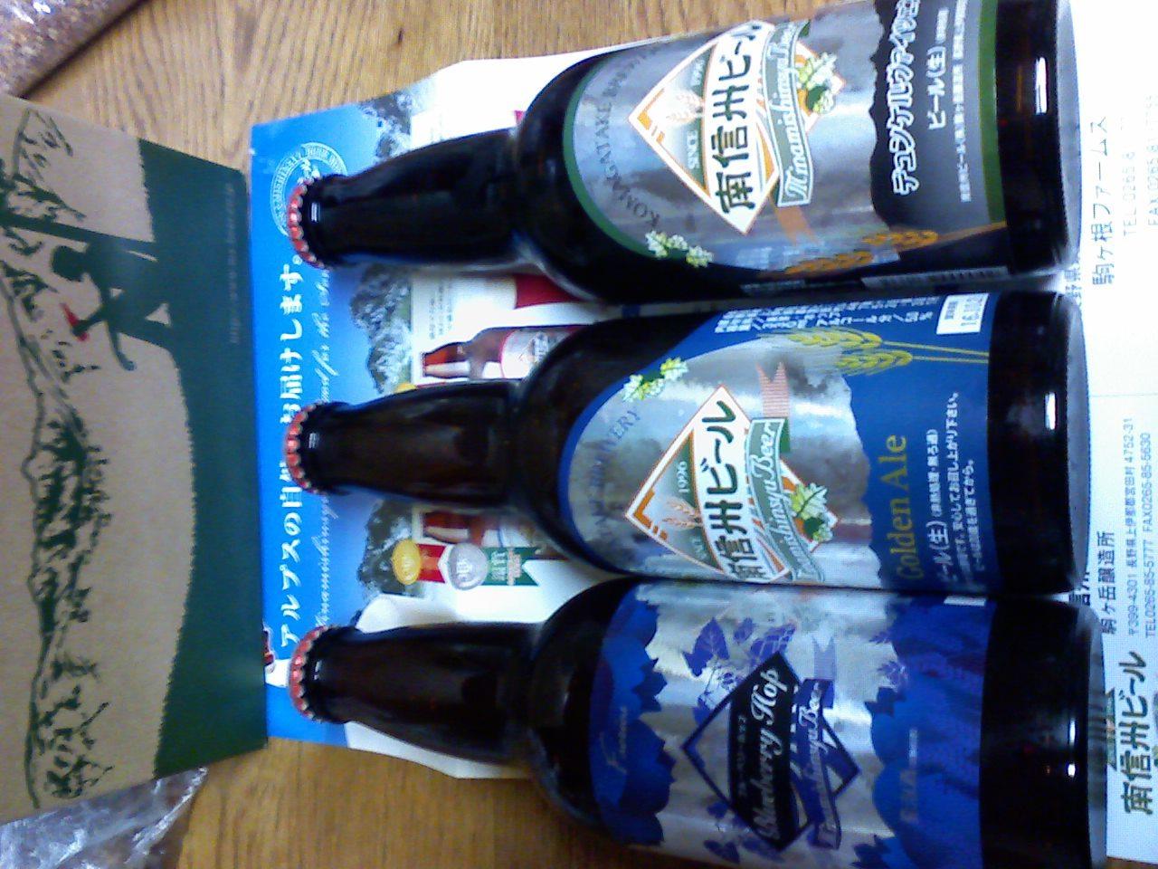 minami信州ビール