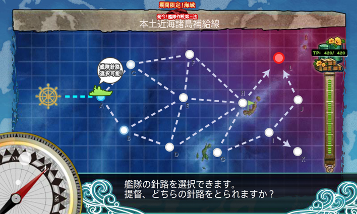 KanColle-161119-23121878.png