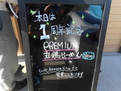 01-DSCN8730-001.jpg