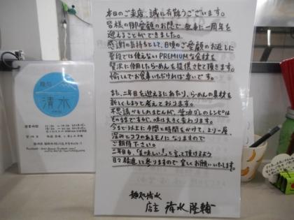 04-DSCN8733.jpg