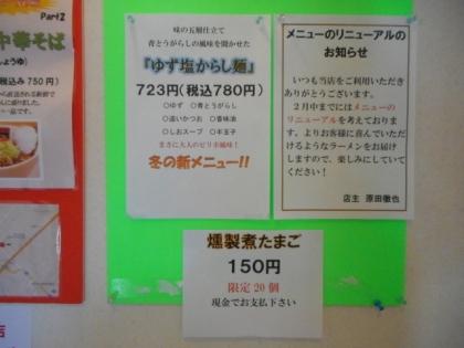 09-DSCN8715.jpg