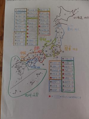 DSCF8589a.jpg