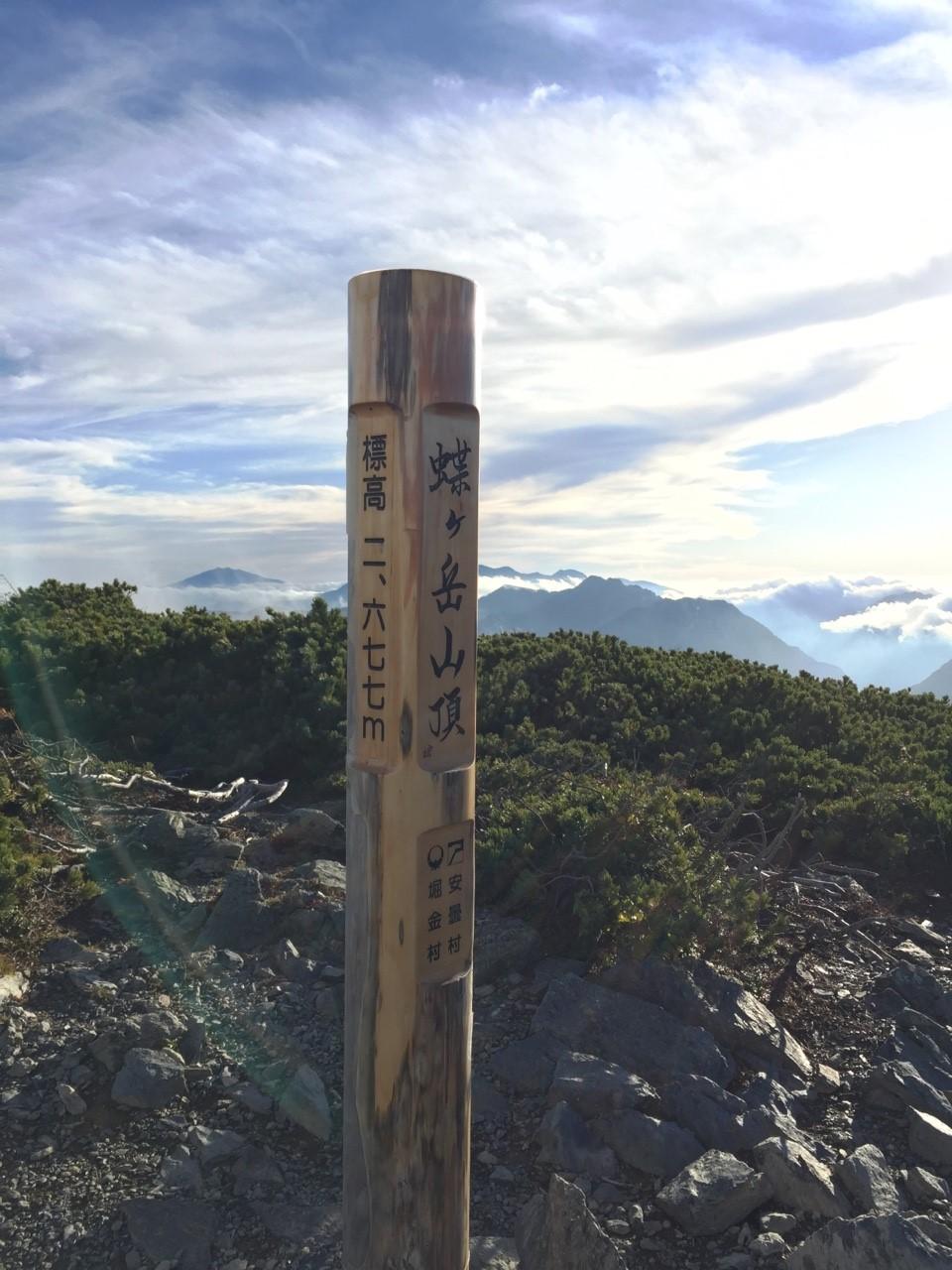 20161009蝶ヶ岳ー常念岳_7393
