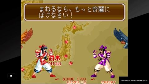 サムスピ004ナコルル同キャラ戦