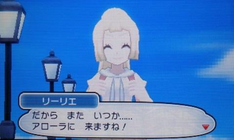 ポケモンサン048またいつか★