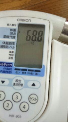 1484738963534.jpg