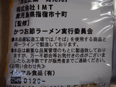 20161204_03.jpg