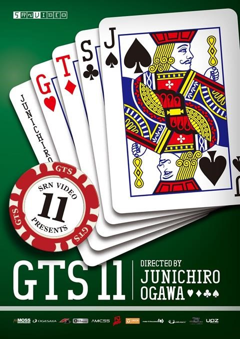 gts11.jpg