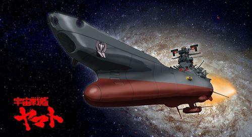 パチスロ宇宙戦艦ヤマト