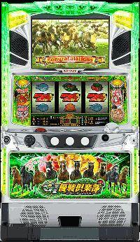 G1優駿倶楽部筐体画像