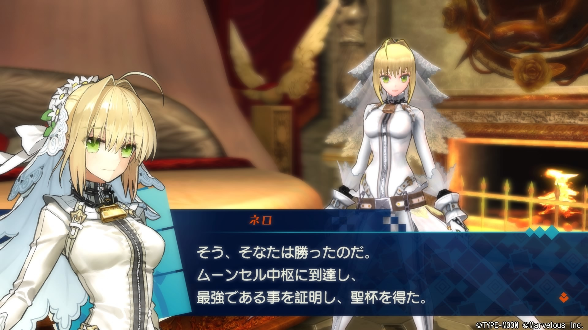 Fate_EXTELLA_20161110210810.jpg
