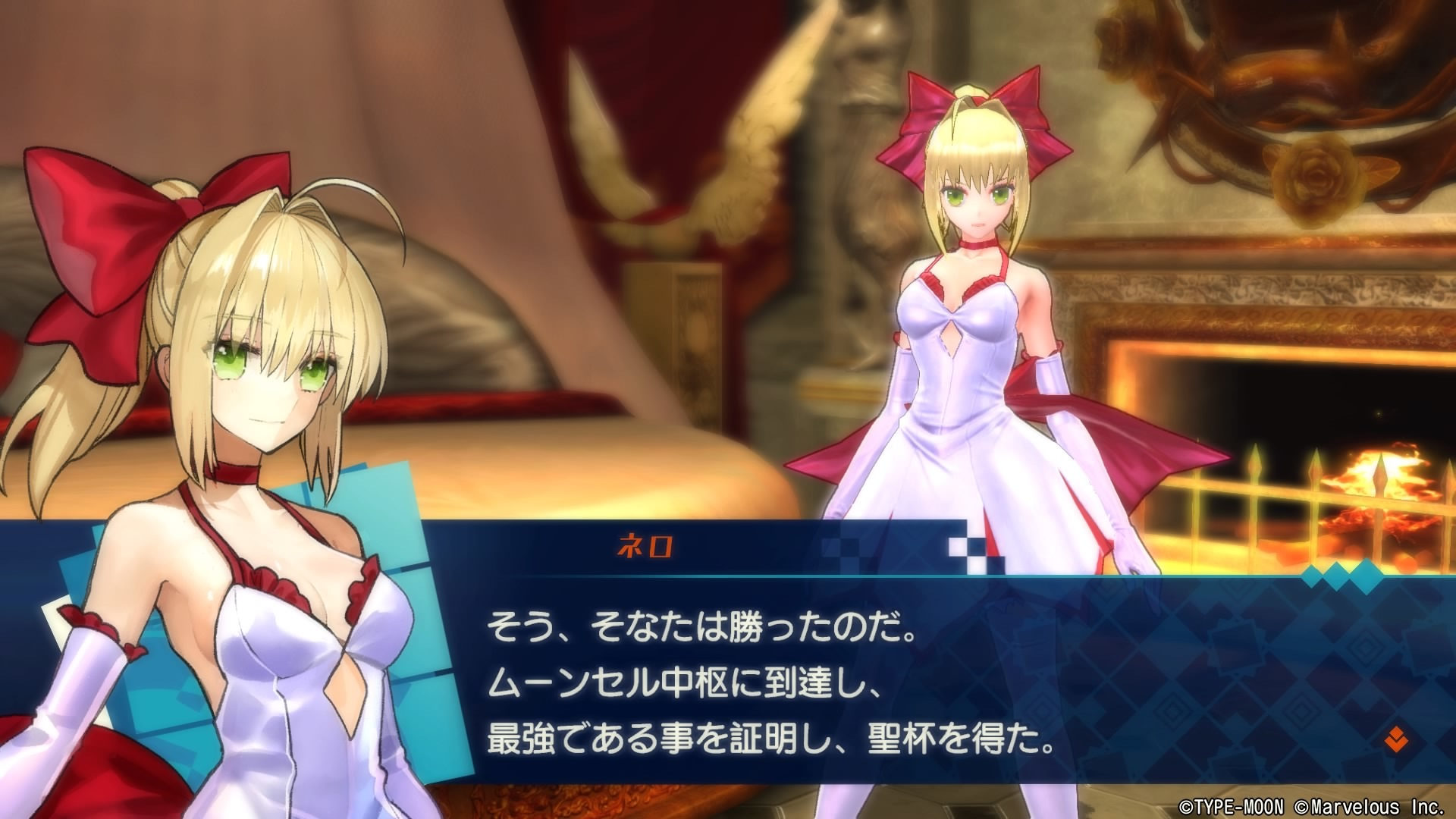 Fate_EXTELLA_20161110210827.jpg