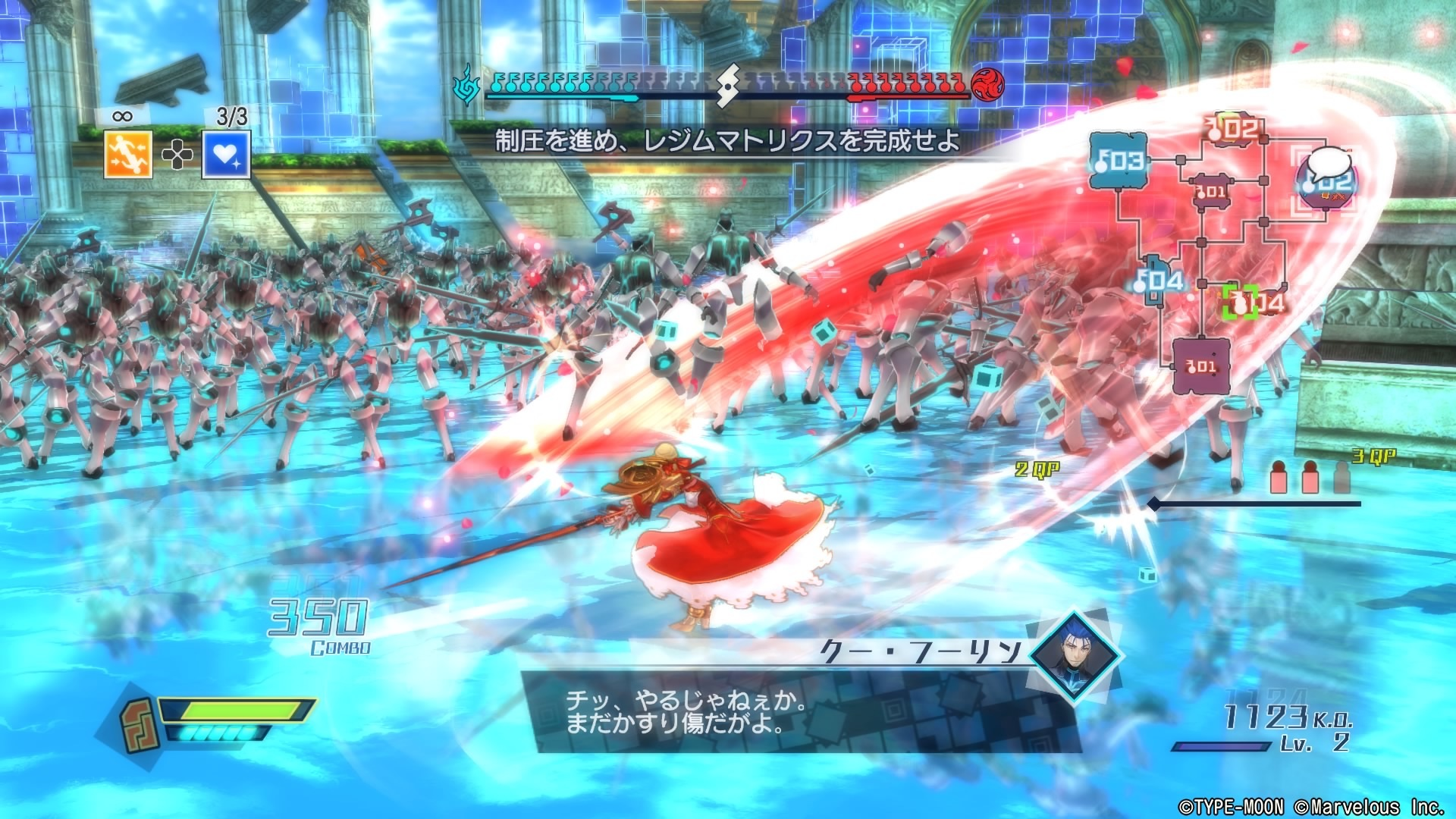 Fate_EXTELLA_20161110213239.jpg