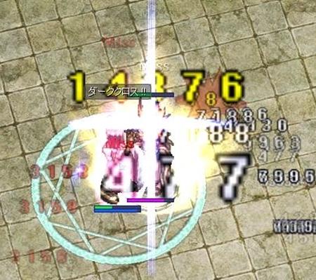 screen159.jpg