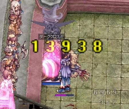 screen168.jpg