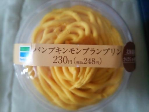 DSC_0252_20161207174905d91.jpg